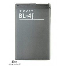 Cell phone battery for