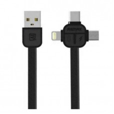 3-in-1 USB Power Cable (Type-C USB, Micro USB, Apple Lightning) 0.8m